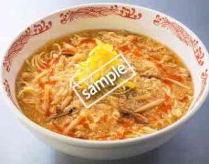 ゆず酸辣湯麺