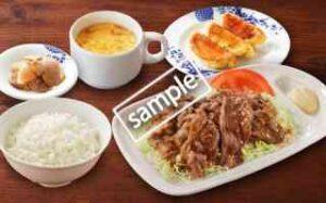牛カルビのオイスター炒め定食