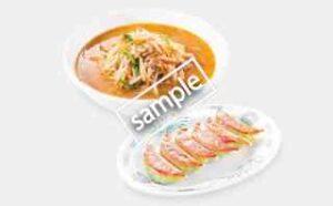 味噌ラーメン+バジル餃子6個