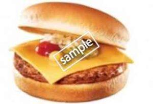 チーズバーガー単品
