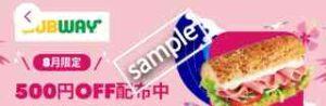 フードパンダ注文限定! 500円OFF