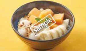 北海道産赤肉メロンの豆花