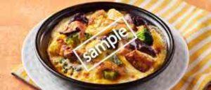 チキンとごろごろ野菜のチーズドリア