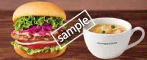 ガーデンサラダバーガー+スープ