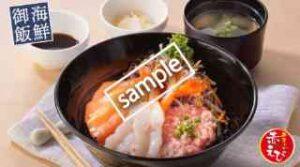 海の幸御飯セット 赤エビ・サーモン・ねぎとろ(味噌汁・漬物付き)