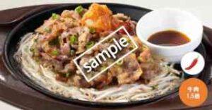 甘辛だれの牛カルビ焼き(牛肉1.5倍)