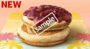 ハワイアンパンケーキ 3種のベリーソース