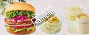 ガーデンサラダバーガー+コールスローサラダ+ドリンクT