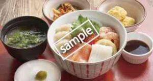 北海海鮮丼(みそ汁・小鉢・北海道トウモロコシの唐揚げ2個つき)