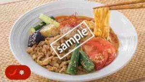 夏野菜の冷やし担担麺