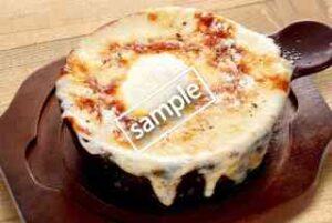 窯焼きチーズパスタ 濃厚カルボナーラ