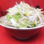 野菜(マシマシ、マシ、少なめ、抜き)