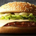 裏てりやきマックバーガー(チェダーチーズ追加)