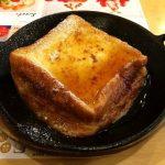 フレンチトースト(数量限定)