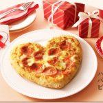 ハート型ピザ(バレンタイン限定)