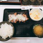 牛タン定食(幻メニュー)