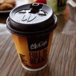 コーヒーおかわり