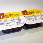 ダブルホットケーキシロップ(無料で2個もらえる)