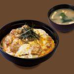 親子丼(西日本限定)