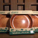 ディッシュ皿(数量限定)
