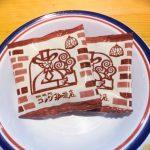 豆菓子のおかわり(カロリー豆)