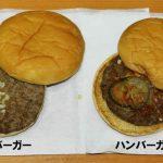 増量・減量(野菜・ソース・塩など)