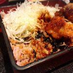 ご飯を五穀米に変更(無料)