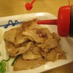 ポン酢牛丼