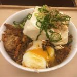 豆腐ビビン丼(社長公認)