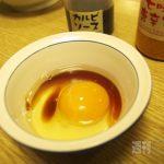 生玉子ポン酢ソース牛丼