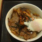 半熟カルビ牛丼