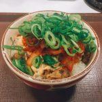 キムネギ明太マヨ牛丼