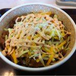 チーズ明太子マヨ牛丼