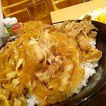 キング豚丼(豚丼キング)